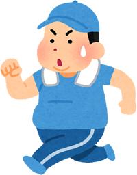 ジョギングする太った男性のイラスト